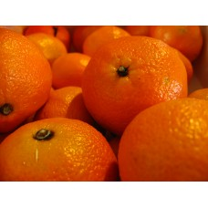 Clementines (1 box)