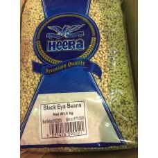 Beans (Black eyed beans)