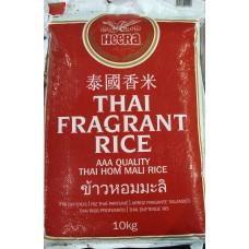 Rice (Thai)