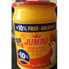 Seasoning (Jumbo Chicken)